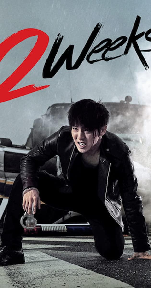 2 Weeks TV Mini-Series (2013)