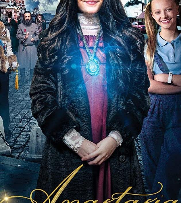 Anastasia: Once Upon a Time (2020): เจ้าหญิงอนาสตาเซียกับมิติมหัศจรรย์