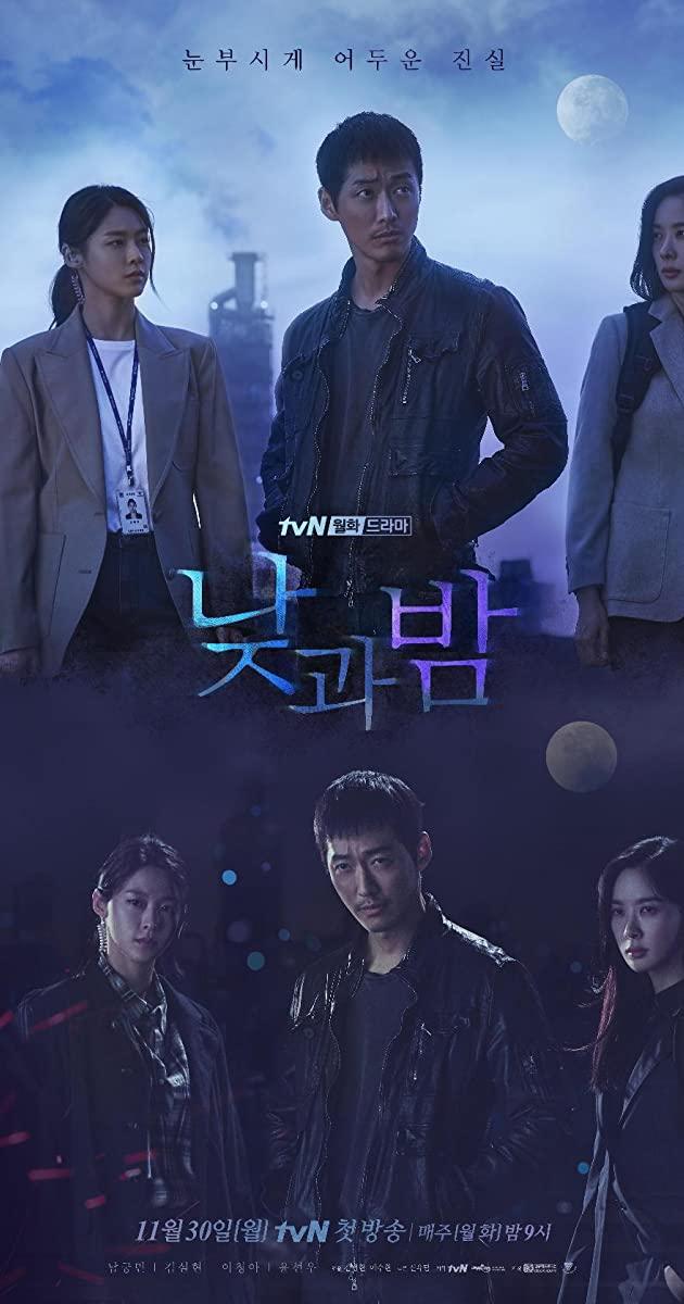Awaken TV Series (2020)