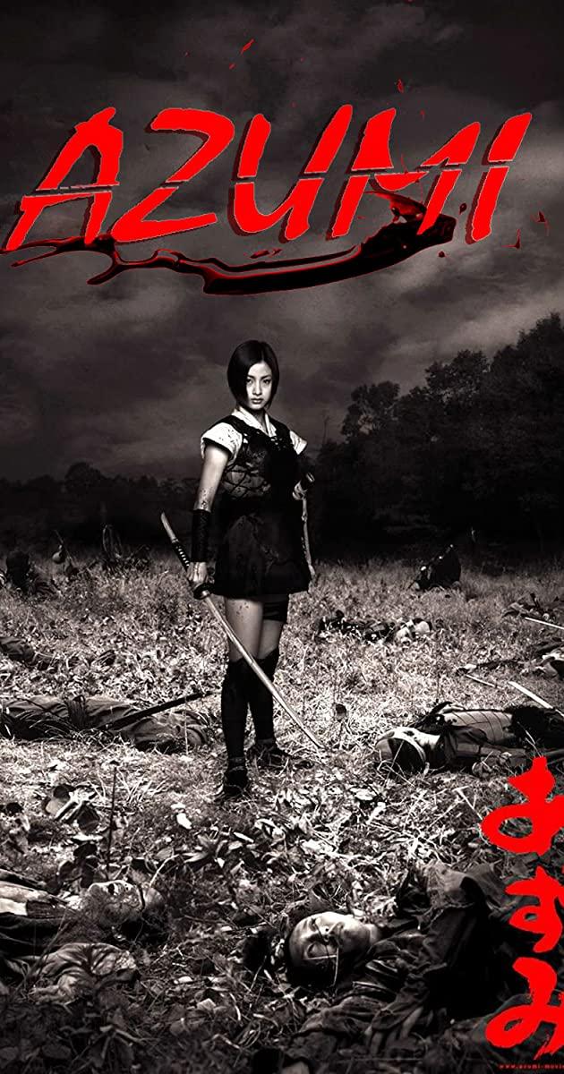 Azumi (2003): อาซูมิ ซามูไรสวยพิฆาต ภาค 1