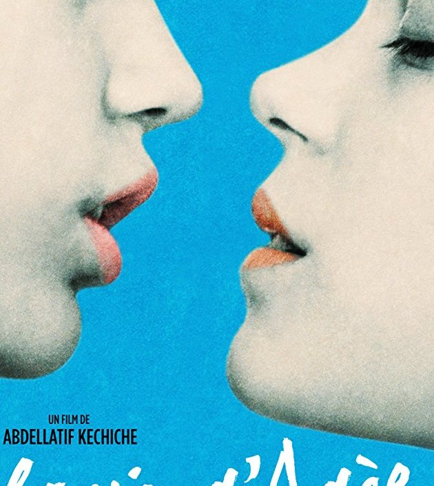 Blue Is the Warmest Color (2013) : วันที่หัวใจกล้ารัก