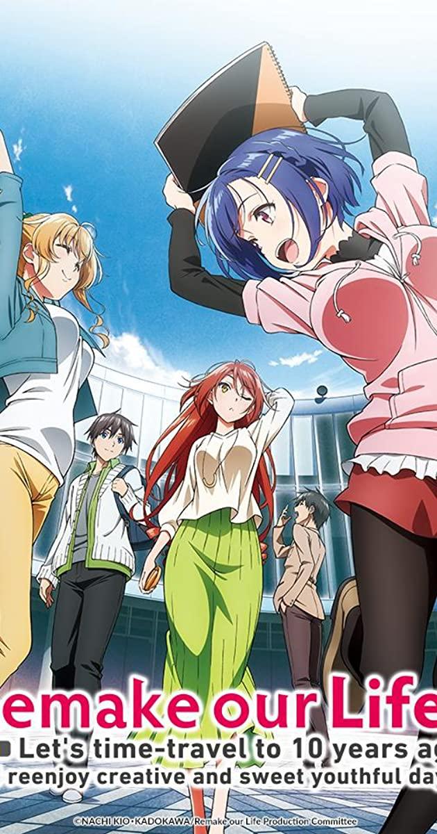 Bokutachi no Remake TV Series