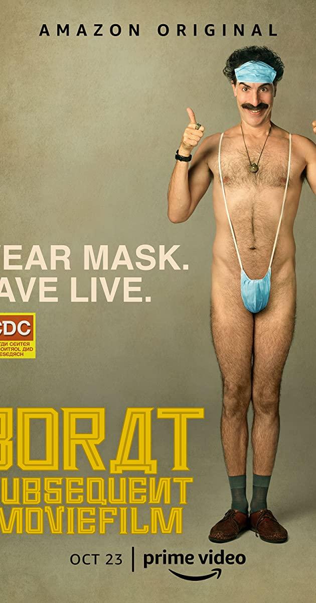 Borat Subsequent Moviefilm (2020): โบแรต 2 สินบนสะท้านโลก