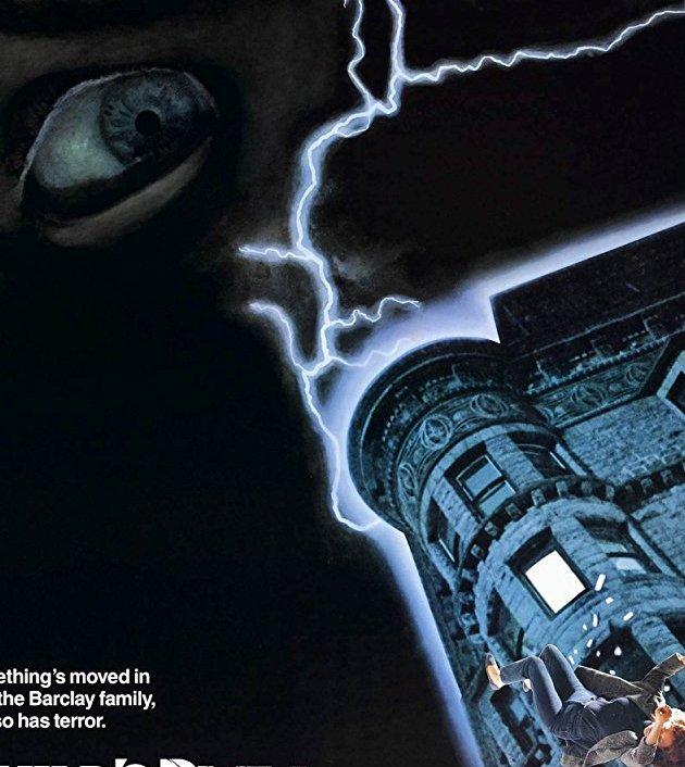 Child's Play (1988): แค้นฝังหุ่น 1