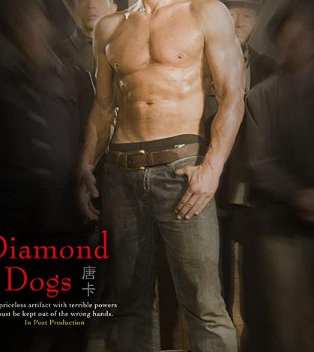 Diamond Dogs (2007): โคตรคนดุนรกแตก