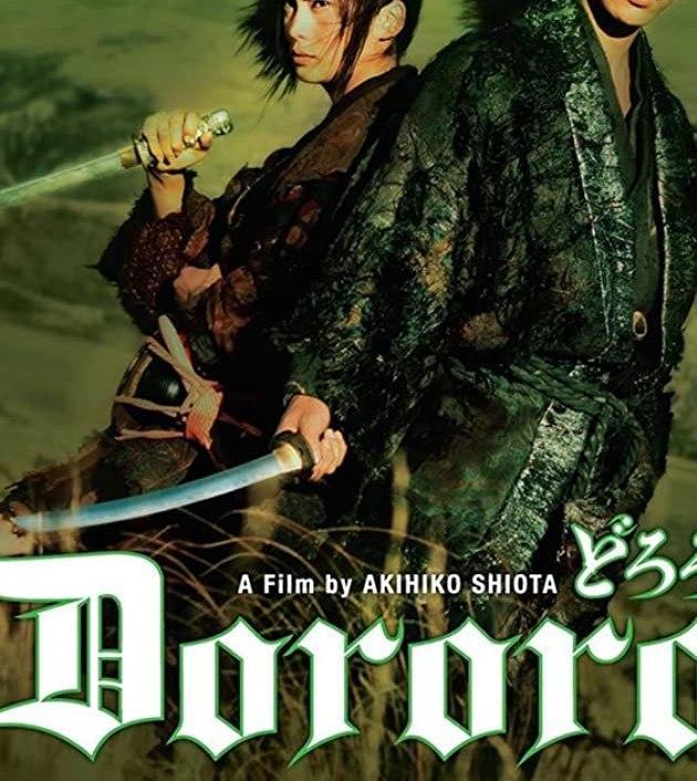 Dororo (2007)