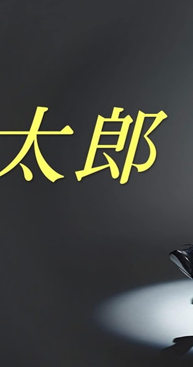 Dr. Rintarô TV Mini-Series (2015)