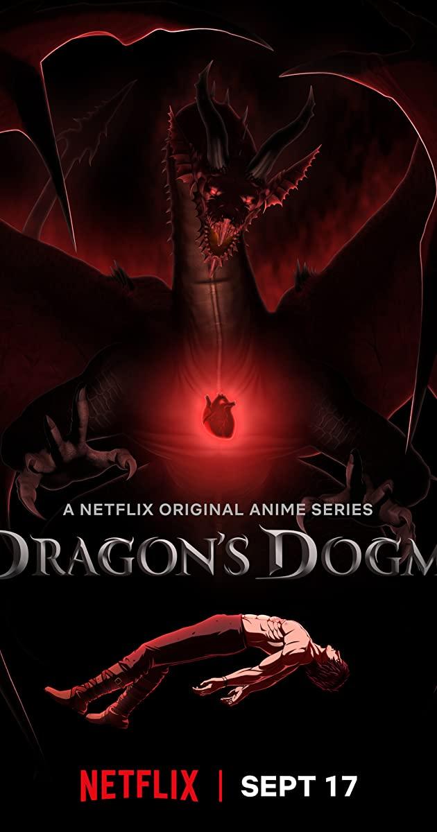 Dragon's Dogma TV Series (2020): วิถีกล้าอัศวินมังกร