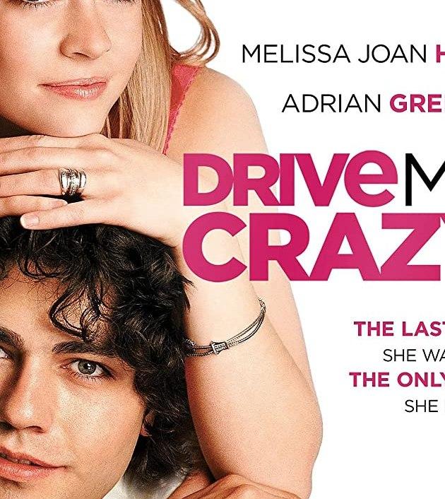 Drive Me Crazy (1999): อู๊ว์...เครซี่ระเบิด