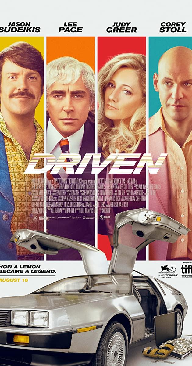 Driven (2018): คนโกงกระฉ่อนยุค