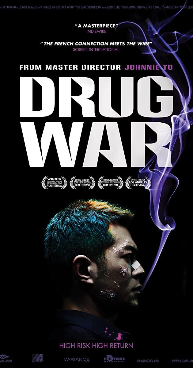 Drug War (2012): เกมล่า ลบเหลี่ยมเลว