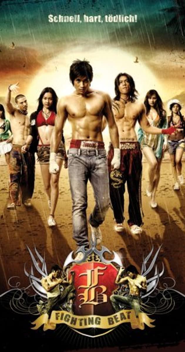 Fighting Beat (2007)
