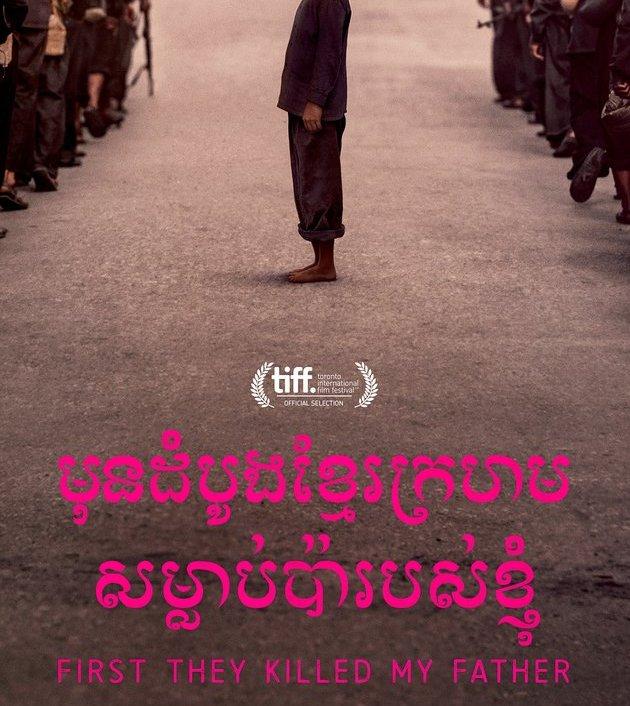 First They Killed My Father: A Daughter of Cambodia Remembers (2017) เมื่อพ่อของฉันถูกฆ่า