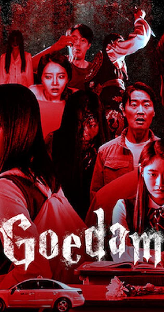 Goedam TV Series (2020): ผีบ้าน ผีเมือง