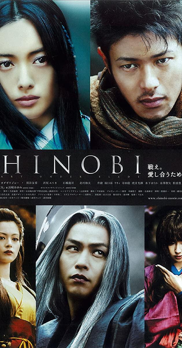 Heart Under Blade (2005)