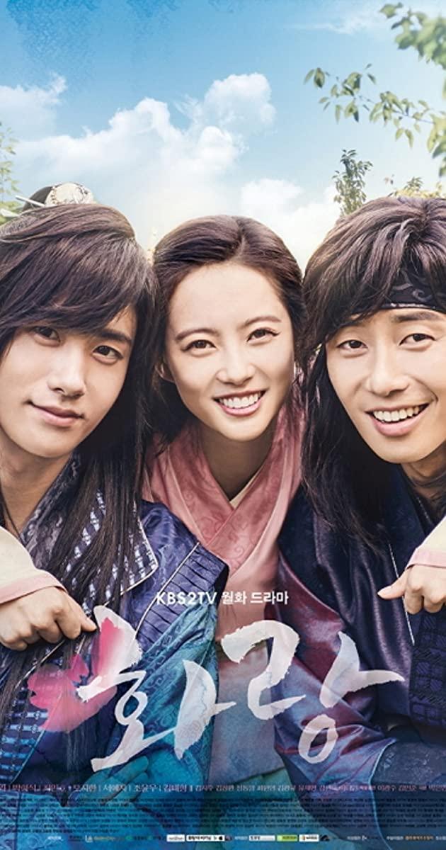 Hwarang: The Poet Warrior Youth TV Series (2016): ฮวารัง อัศวินพิทักษ์ชิลลา