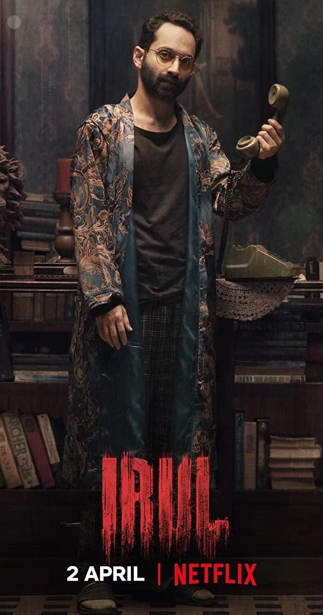 Irul (2021): ฆาตกร