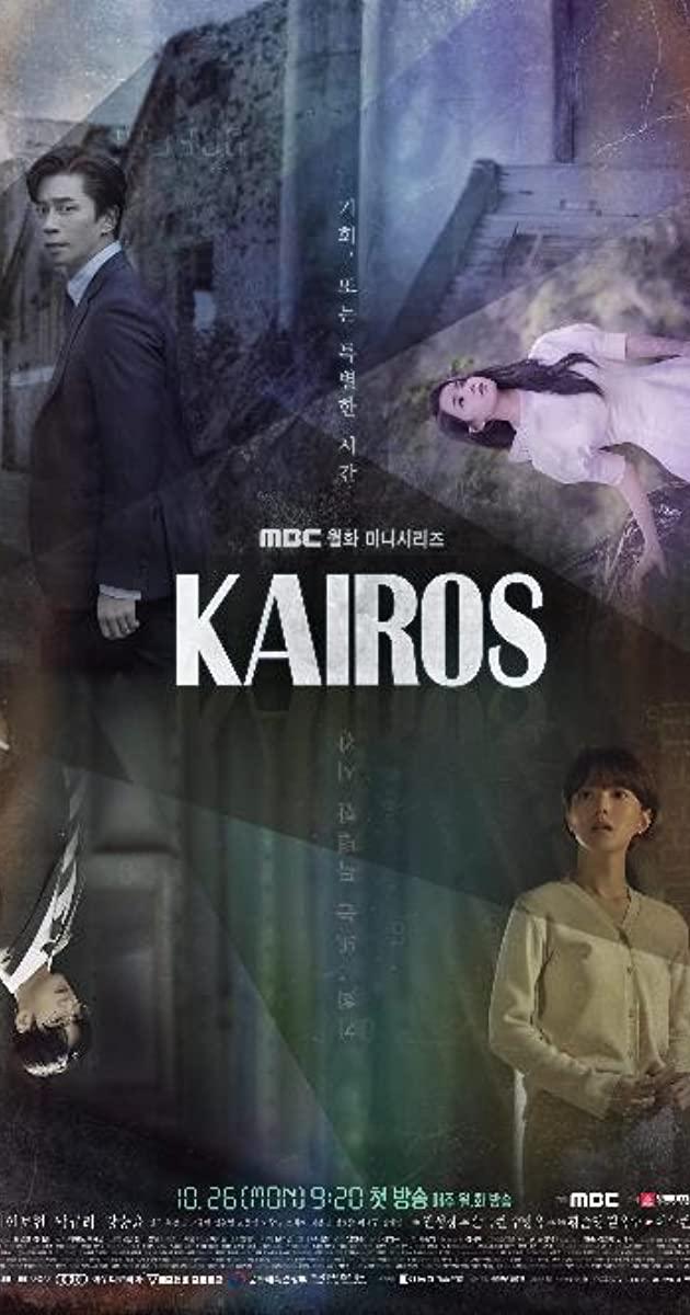 Kairos TV Series (2020)
