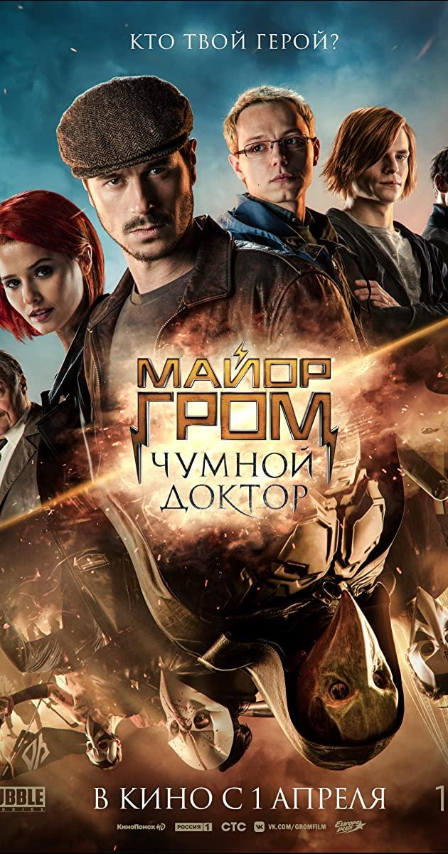 Major Grom: Plague Doctor (2021): ฮีโร่ปราบวายร้าย