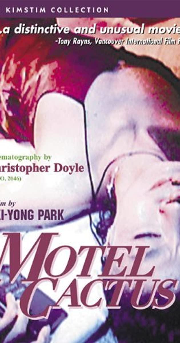 Motel Cactus (1997): รักชั่วคราวในโรงแรมชั่ววูบ ห้อง 407