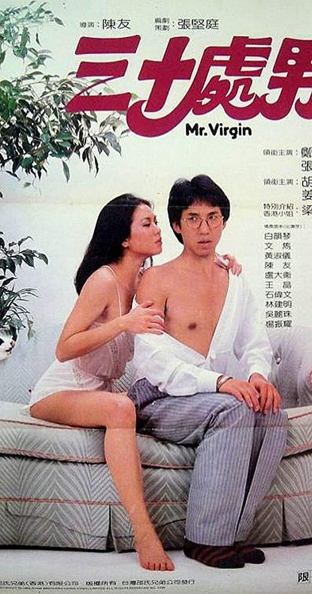 Mr. Virgin (1984)