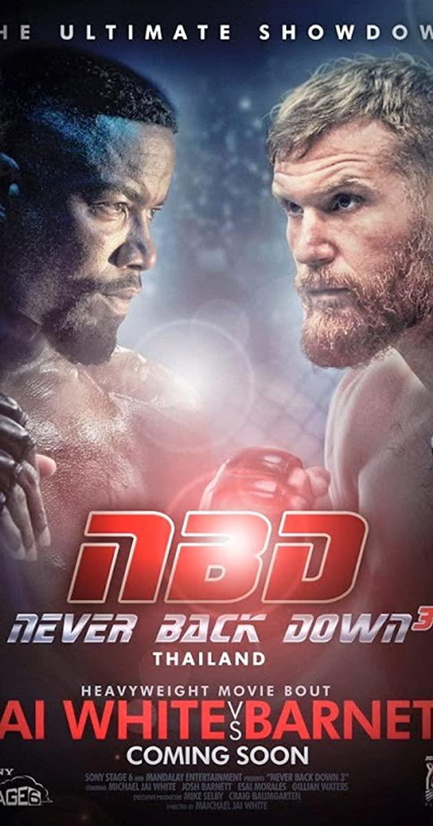 Never Back Down No Surrender (2016)