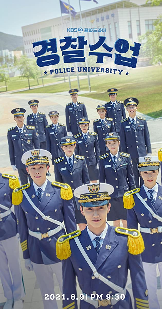Police University TV Series 2021