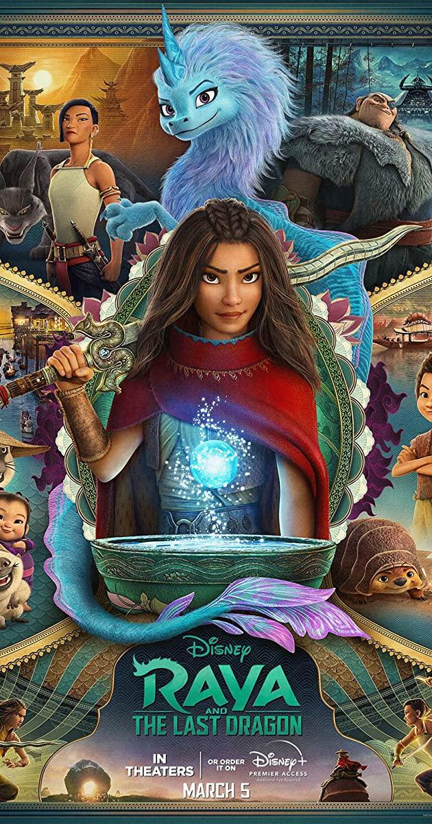 Raya and the Last Dragon (2021): รายากับมังกรตัวสุดท้าย