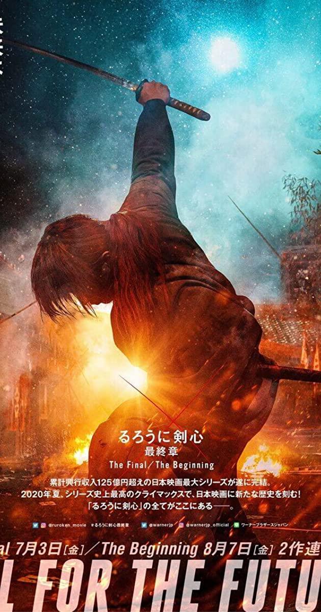 Rurouni Kenshin The Final (2021) รูโรนิ เคนชิน ซามูไรพเนจร ปัจฉิมบท