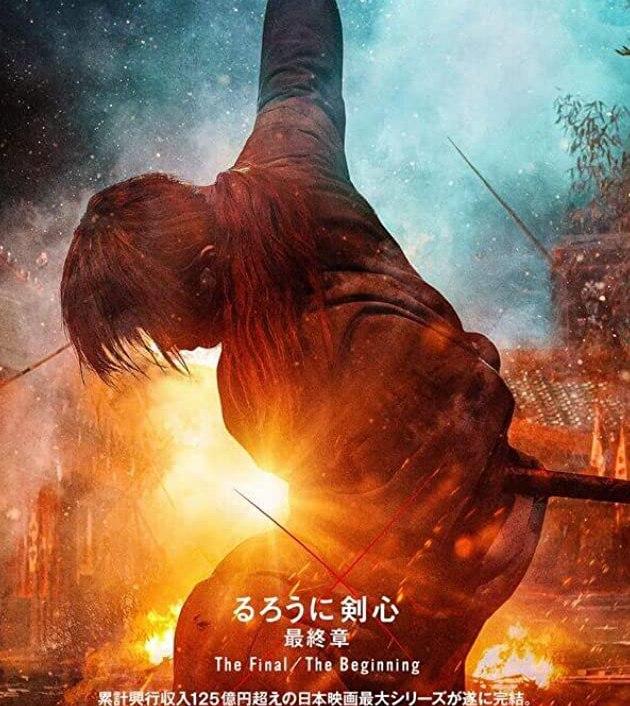 Rurouni Kenshin The Final (2021): รูโรนิ เคนชิน ซามูไรพเนจร ปัจฉิมบท