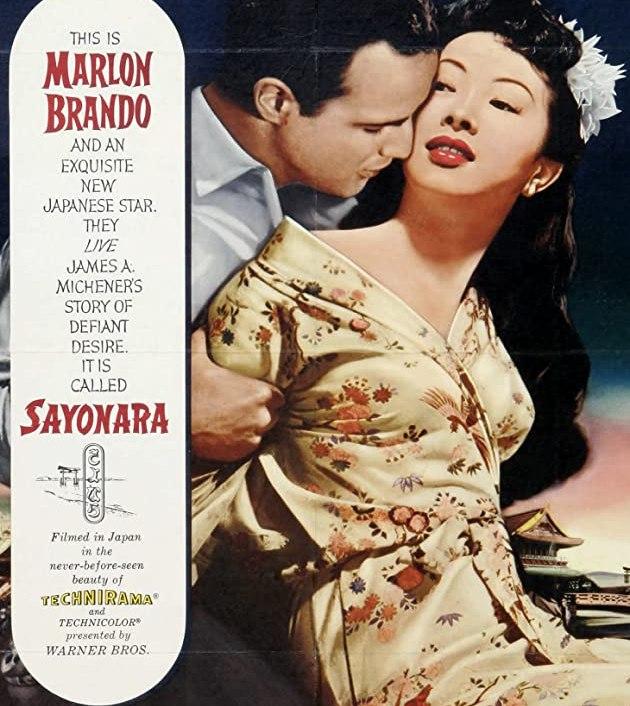 Sayonara (1957): ซาโยนาระ