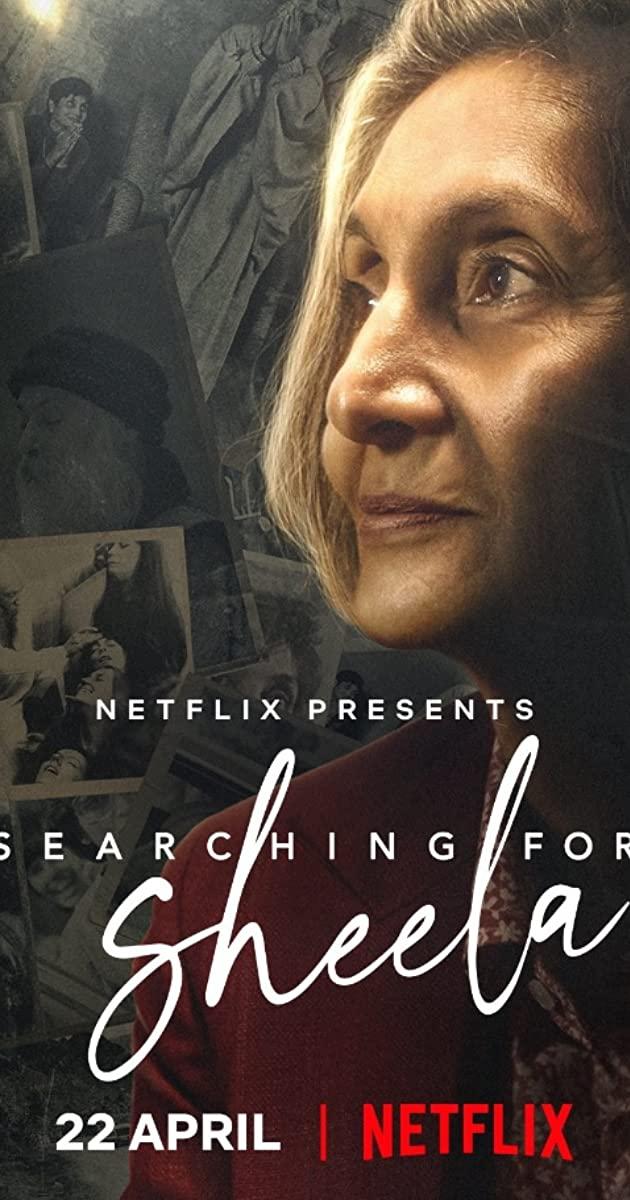 Searching for Sheela (2021): ตามหาชีล่า