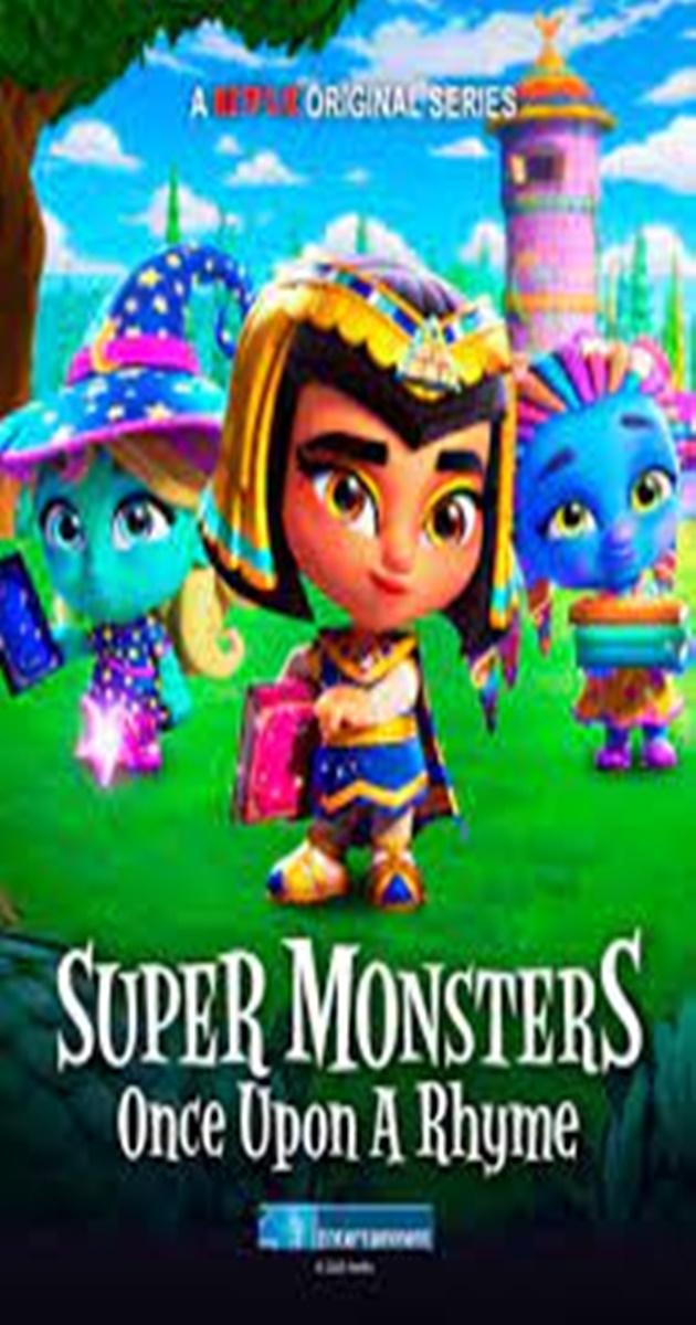 Super Monsters: Once Upon a Rhyme (2021): อสูรน้อยวัยป่วน: ณ กาลครั้งหนึ่ง