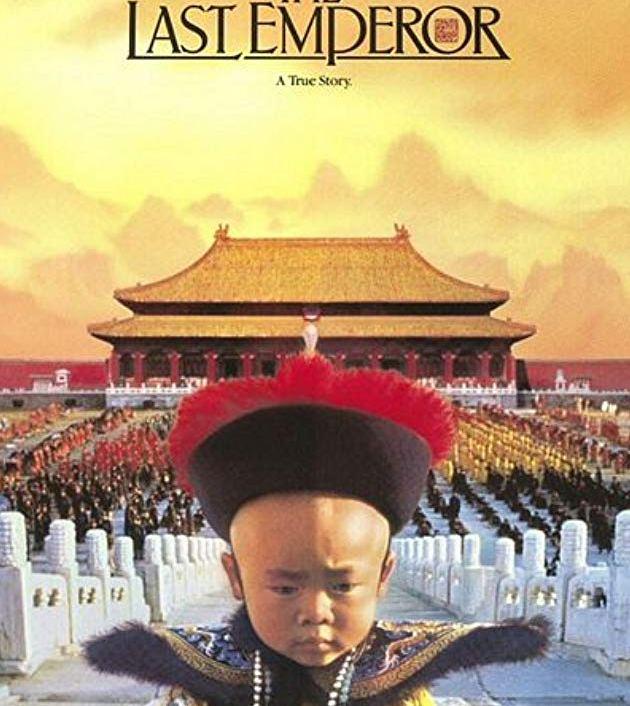The Last Emperor (1987): จักรพรรดิโลกไม่ลืม