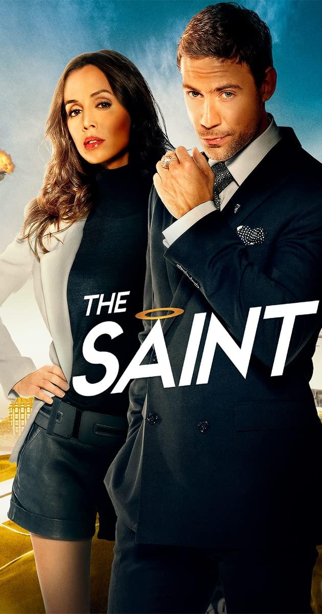 The Saint (2017): เดอะ เซนต์