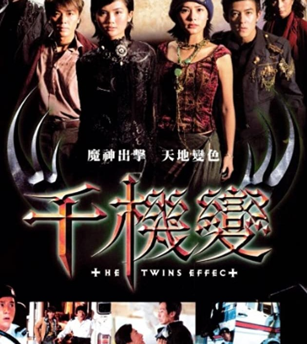 The Twins Effect (2003): คู่พายุฟัด 1
