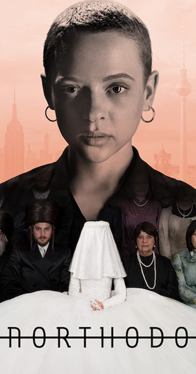 Unorthodox TV Mini-Series (2020): นอกรีต