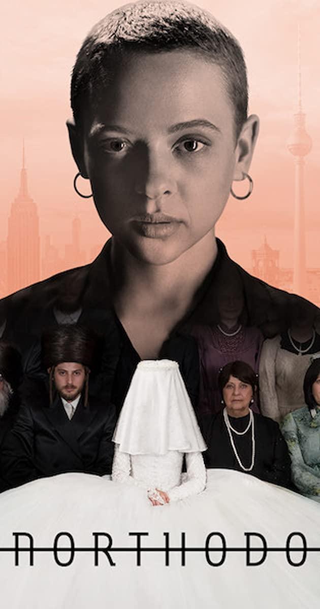 Unorthodox TV Mini-Series (2020)
