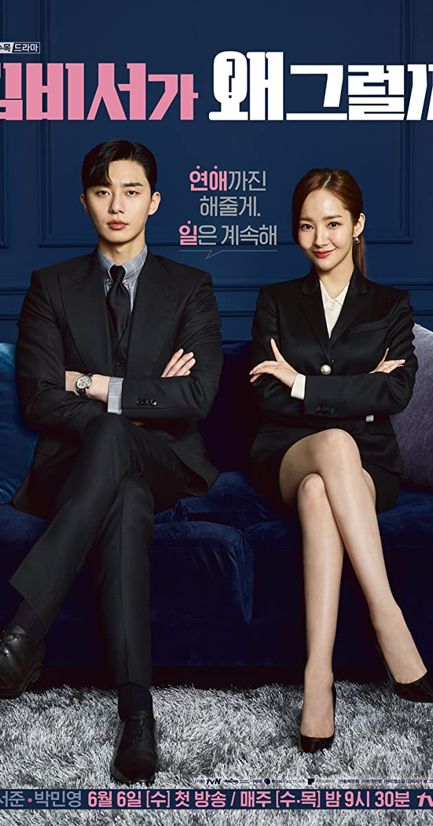 What's Wrong with Secretary Kim TV Series (2018)