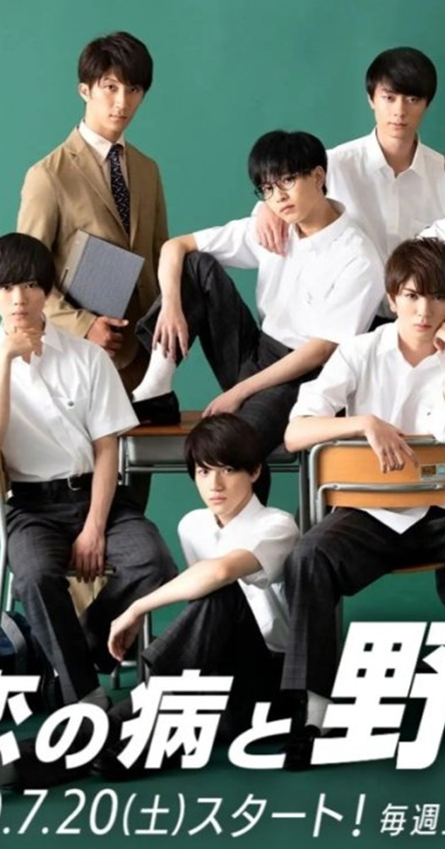 Koi no Yamai to Yarougumi TV Series (2019): ห้องเรียนไร้รัก