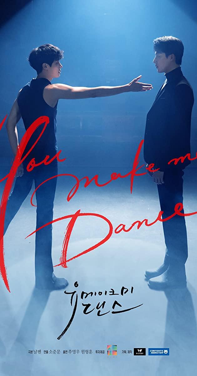 You Make Me Dance TV Mini-Series (2021)