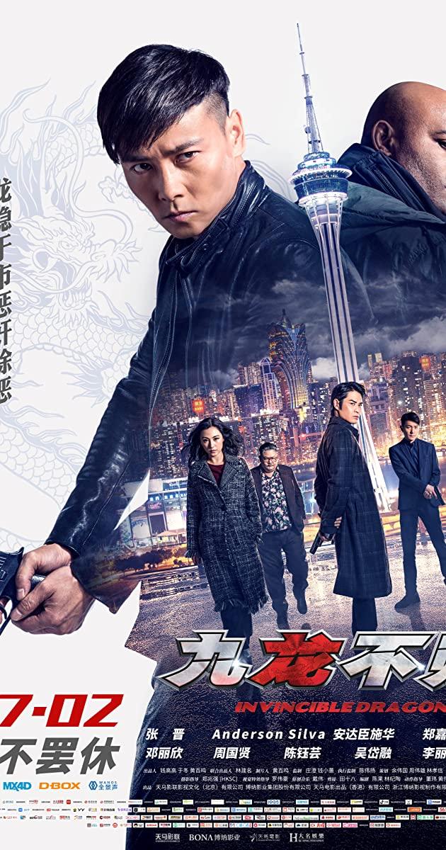 The Invincible Dragon (2019)