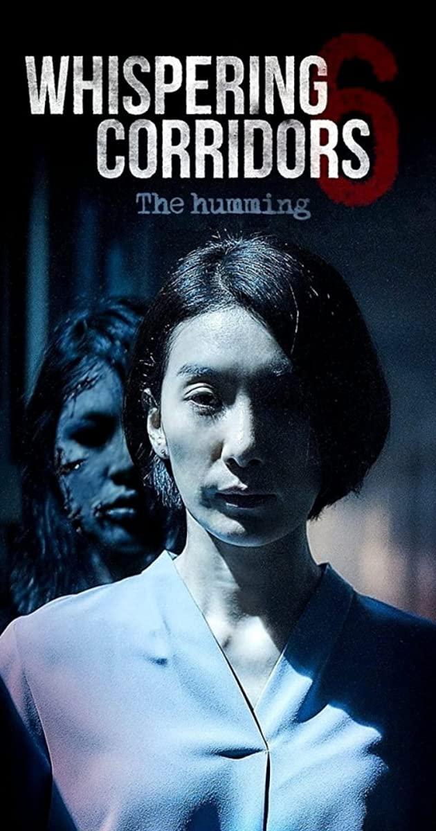Whispering Corridors The Humming (2020)