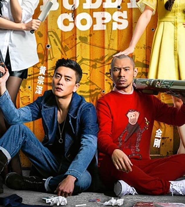Buddy Cops (2016): คู่หูตำรวจฮา