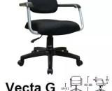 Savello Kursi Kantor type VECTA G