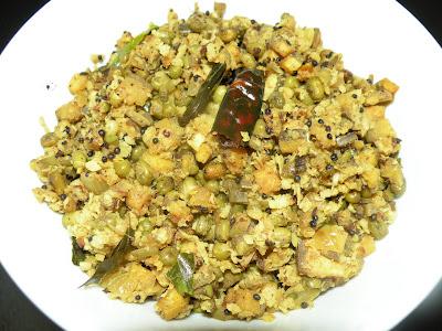 Pachakkaya Thoran ( Raw Plantain )