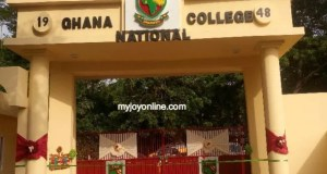 Category B Schools In Central Region