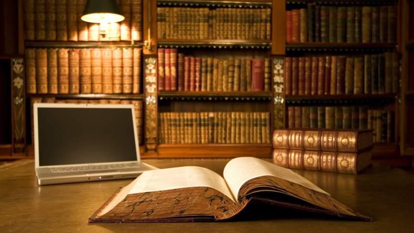Библиотека и литература для ставок на спорт