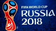 Прогноз на чемпионат мира 2018 по футболу