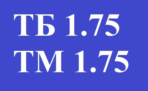 Тотал 1.75. Ставка Меньше 1.75 и Больше 1.75